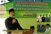 Wakil Bupati Bengkulu Utara Buka Rakerda MUI