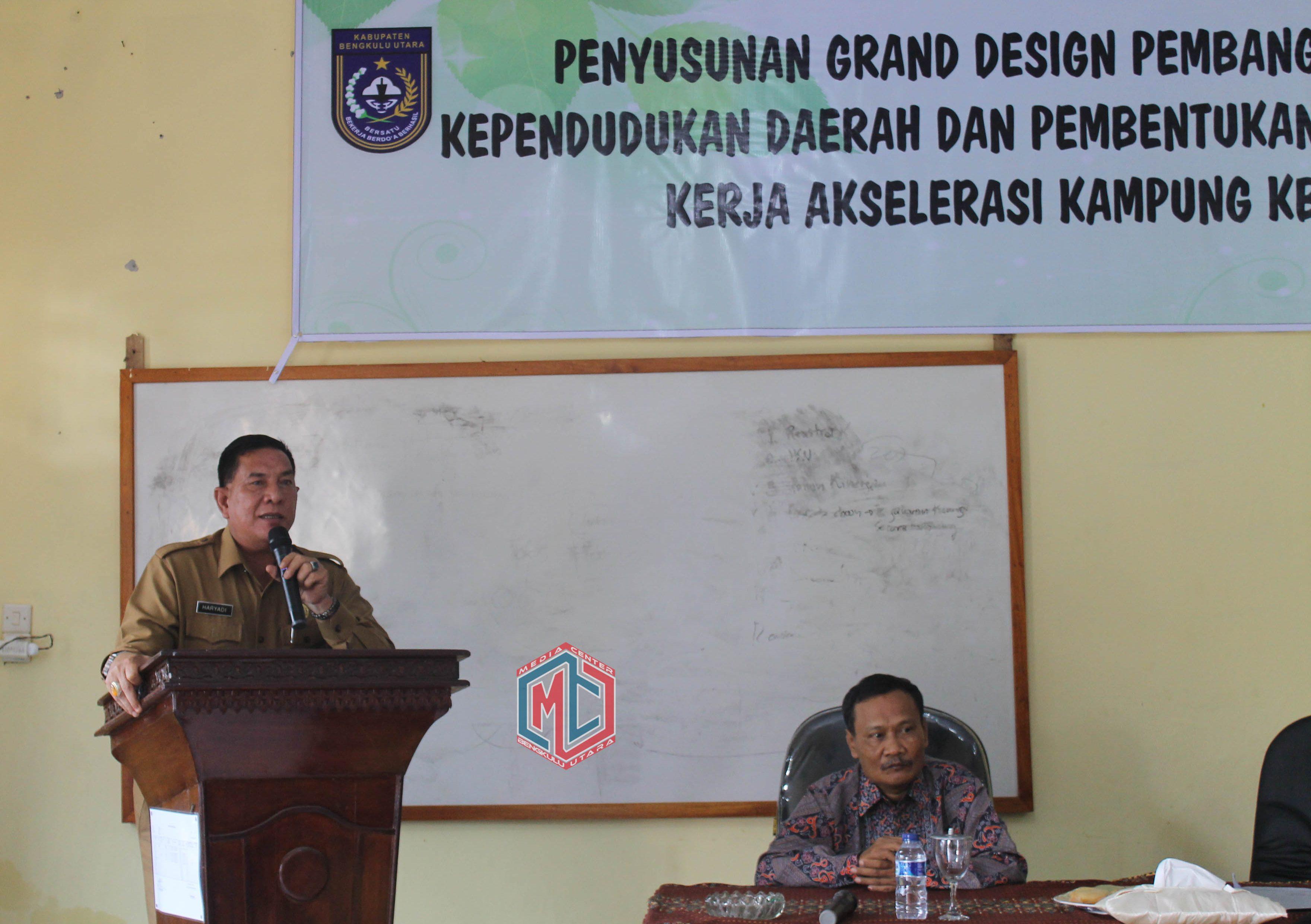 Pembentukan Forum Kampung KB di Kabupaten Bengkulu Utara